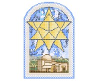 Star of Bethlehem - Quilting in America, the fabric of our past